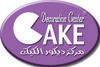 food ingredients from CAKE DECORATION CENTER LLC