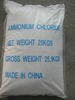 4 chlorobutyryl chloride from TIMES CHEMICALS TRADING LIMITED.
