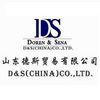 toys china from D&S(CHINA)CO.,LTD.