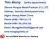 carbon steel insert from SHENZE HONGDA METAL PRODUCTS CO.,LTD
