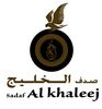 View Details of SADAF AL KHALEEJ