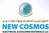 building material suppliers from NEW COSMOS ELECTRICAL & BUILDING MATERIALS - L L C