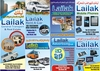 transport service from LAILAK RENT A CAR