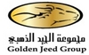 kitchen display equipments from GOLDEN JEED TRADE LLC