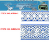 garment accessories from CANTON INDUSTRY DEVELOPE CO.,LTD