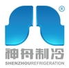 chiller overhauling and gas filling from SHANDONG SHENZHOU REFRIGERATION EQUIPMENT CO.,LT