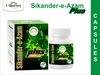 health food products from HASHMI MART