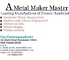 handicrafts whol & mfrs from A METAL MAKER MASTER