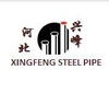 steel pipes from HEBEI XINGFENG STEEL PIPE CO.,LTD