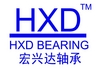 axial needle roller bearing from CHANGZHOU HXD BEARING CO.,LTD