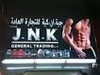 small business videos from JNK NUTRITION