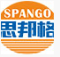 alloy steel tube from HEBEI SPANGO HARDWARE MANUFACTURING CO.,LTD