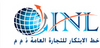 cables cable accessories from INL KHAT AL IBTIKAR