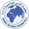 bin shelving systems from GLOBAL SECURITY SYSTEMS CO W.L.L