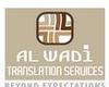 table runner from ALWADI TRANSLATION SERVICES