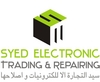 network from SYED ELECTRONIC TRADING & REPAIRING