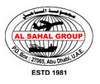cargo services from AL SAHAL SHIPPING & CLEARING  LLC.