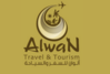 travel agencies from ALWAN TRAVEL & TOURISM