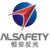 reflective sign materials from ANHUI ALSAFETY TRAFFIC TECHNOLOGY CO.,LTD