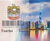 students visa from UAE VISA INFORMATION CENTRE