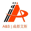 screen printing equipment & supplies from A&S PHOTOELECTRIC INDUCTION HIGH-TECHNOLOGY CO.,