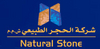 construction equipment 26 machinery suppliers from NATURAL STONE TRADING (L.L.C)