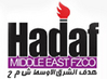 shelving storage equipment supplies from HADAF MIDDLE EAST FZCO