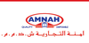 aluminium & aluminium products whol & mfrs from AMNAH TRADING LLC
