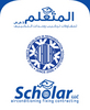 refrigeration equipment manufacturers from SCHOLAR AIR CONDITIONING FIXING CONTRACTING LLC