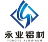 cast rods tube and profiles from FOSHAN YONGYE ALUMINIUM CO LTD