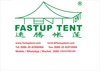 fused aluminum oxide from FASTUP TENT MANUFACTURE COMPANY