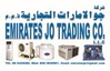 access platform spare parts from EMIRATES JO TRADING CO. LLC