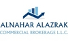conveyor belt joints from ALNAHAR ALAZRAQ COMMERCIAL BROKERAGE L.L.C.