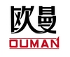 equipment cases from NANJING OUMAN STORAGE EQUIPMENT CO., LTD