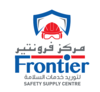 ethnic clothing from FRONTIER SAFETY SUPPLY CENTRE