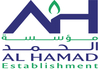 buffing and polishing equipments from AL HAMAD EST.