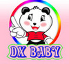 garment accessories from JINJIANG DX BABY PRODUCTS CO.,LTD