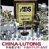 diesel engine valve from CHINA LUTONG PARTS PLANT