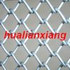 hexagonal meshes from HEBEI GRID WIRE MESH CO.,LTD