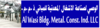 scaffolding and shuttering services from AL WASI BUILDING METAL CONSTRUCTION IND LLC