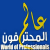 exhibition stand builders from WORLD OF PROFESSIONALS