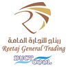 profile sheet from REETAJ GENERAL TRADING