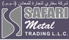MILD STEEL WELDED MESH from SAFARI METAL TRADING LLC