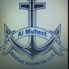 epoxy line marking from AL MUHEET MARINE EQUIP TR. LLC